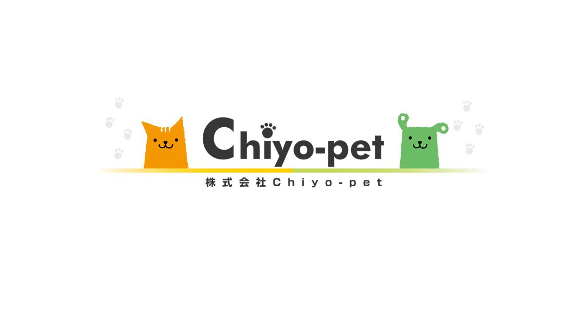 ドッグフード通販 ペットの健康を考えた「ポチの水」「タマの水」公式サイト チヨペット